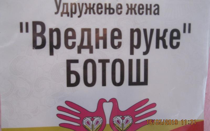 IMG_2738_1400x1050.JPG